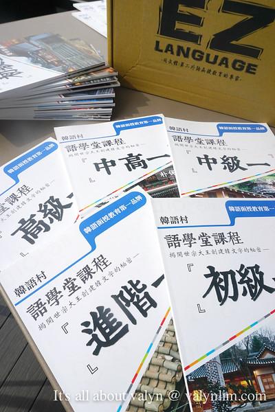 【秋季韩游】为何我学韩语?懂韩语旅行时有帮助吗?EZLanguage 同文馆是?