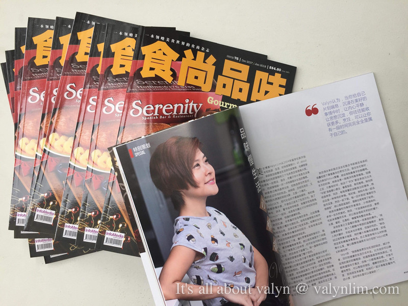 【受访】新加坡美食杂志《食尚品味》Gourmet Living 双语(中英)双月刊特别策划专访Valyn Lim《品味慢生活小情调》