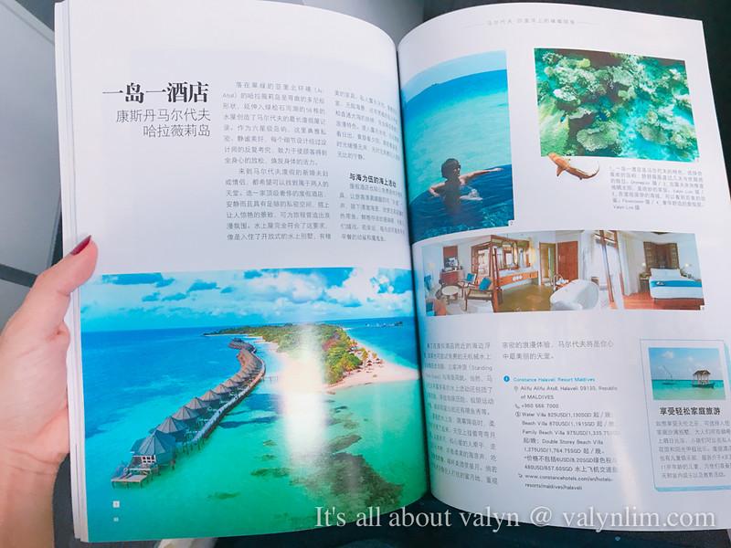 【撰稿】新加坡旅游美食杂志《畅游行》Travellution